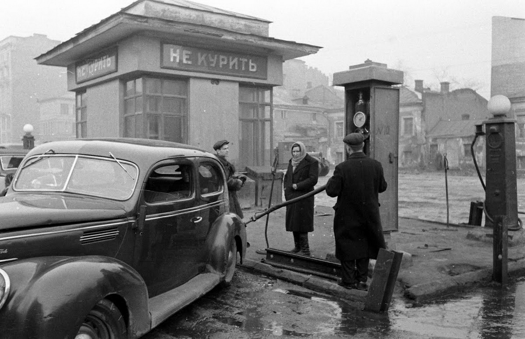 Gas station in Moscow 1947